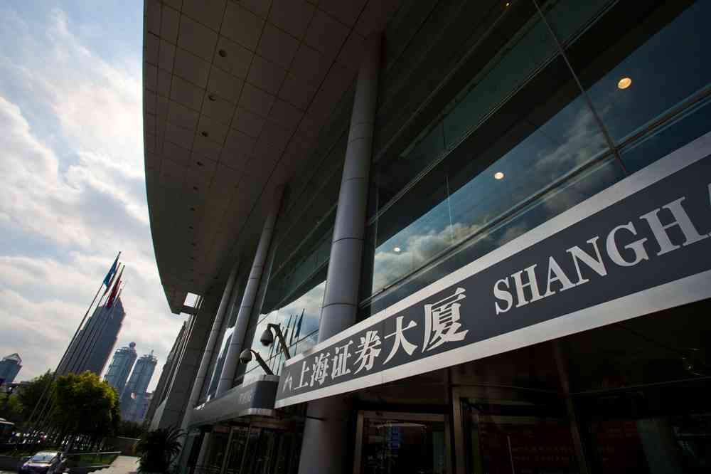 shanghai-exchange-2